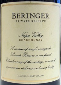 Beringer Private Reserve Chardonnay Label 2008