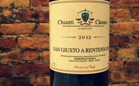 2012 San Giusto a Rentennano Chianti Classico